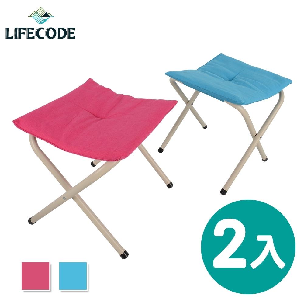 LIFECODE 椅墊加厚小折疊椅-2色可選(2入)
