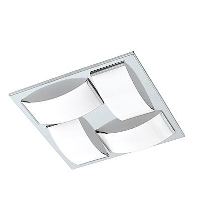 EGLO歐風燈飾 現代風曲面四燈式方型吸頂燈