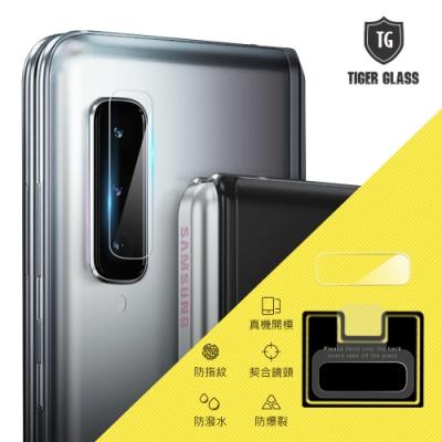 T.G Samsung Galaxy Fold 鏡頭鋼化玻璃保護貼 鏡頭貼 鏡頭保護貼 鏡頭鋼化膜