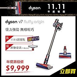 dyson V7 Fluffy Origin無線吸塵器(銀灰) 【送1111超