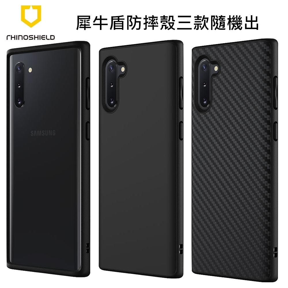 犀牛盾Samsung Galaxy Note10 防摔手機殼(隨機出)