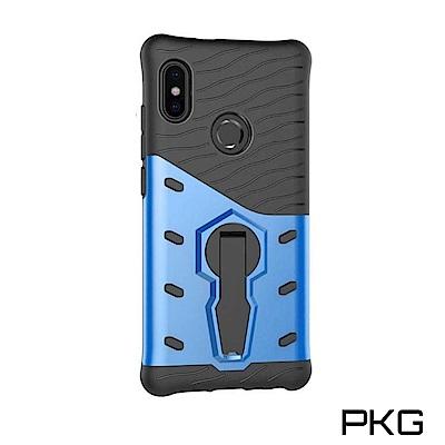 PKG 紅米Note5抗震防摔保護殼(防摔系列-戰甲藍)