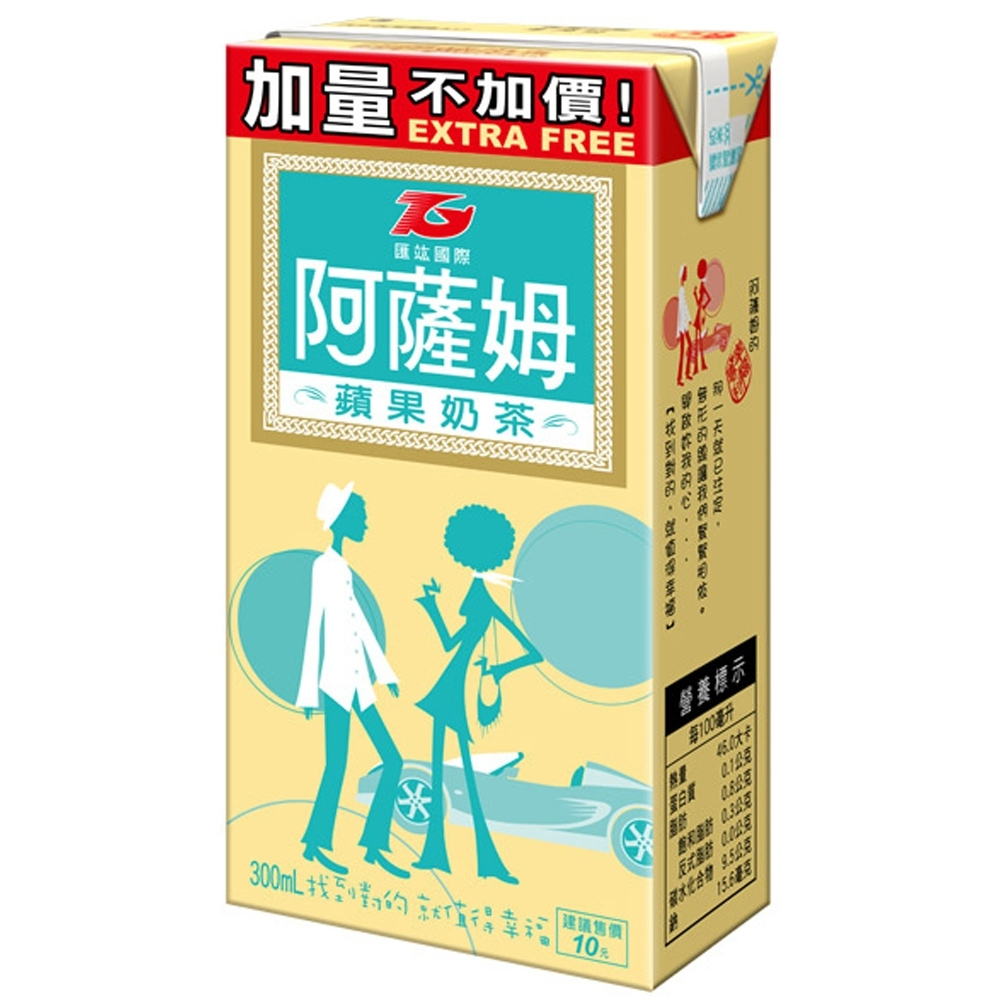 匯竑 阿薩姆蘋果奶茶(300mlx24入)