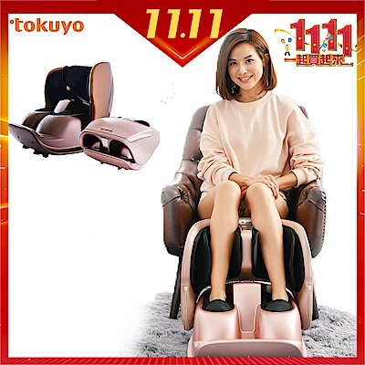tokuyo 玩美IDOL愛抖美腿機 TF-652