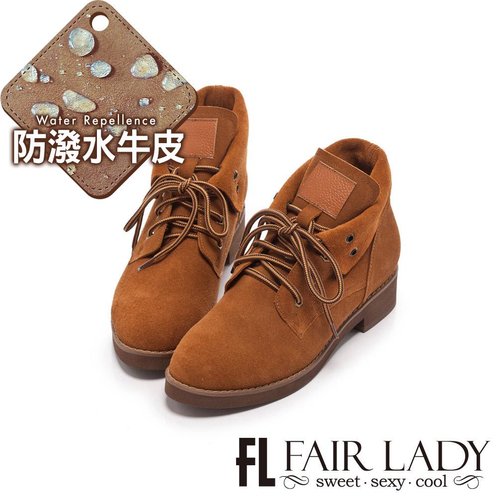 【FAIR LADY】隨性有型綁帶短靴 棕
