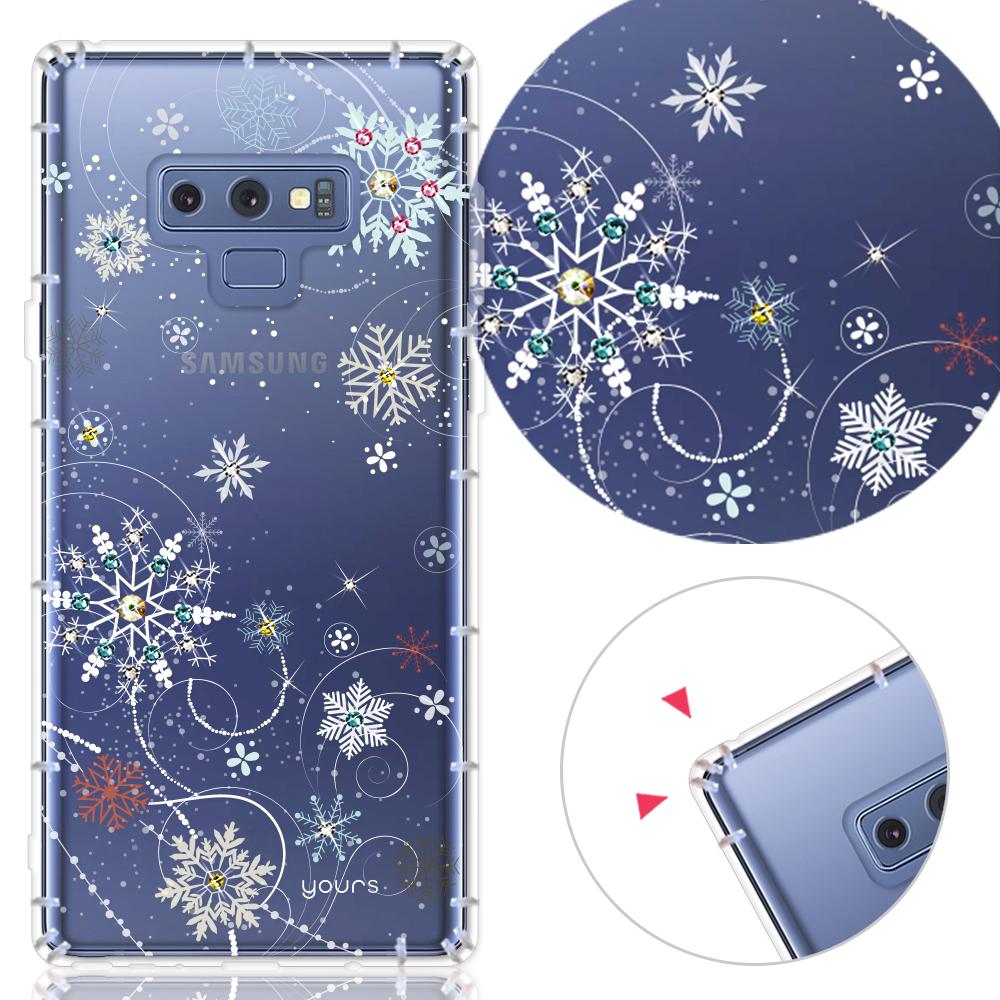 YOURS 三星 Galaxy Note9 奧地利彩鑽防摔手機殼-雪戀