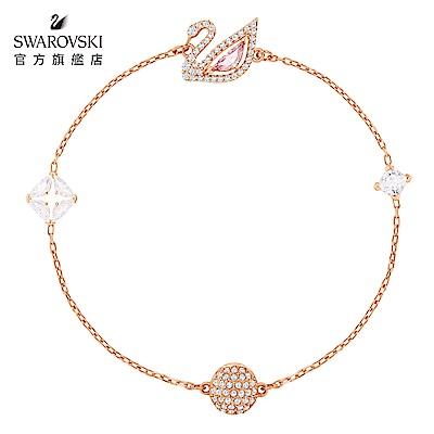 SWAROVSKI 施華洛世奇 Dazzling Swan 玫金色光彩粉紅天鵝手鏈