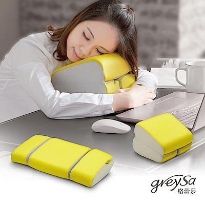 GreySa格蕾莎 折疊式午睡枕/靠腰枕-活潑黃