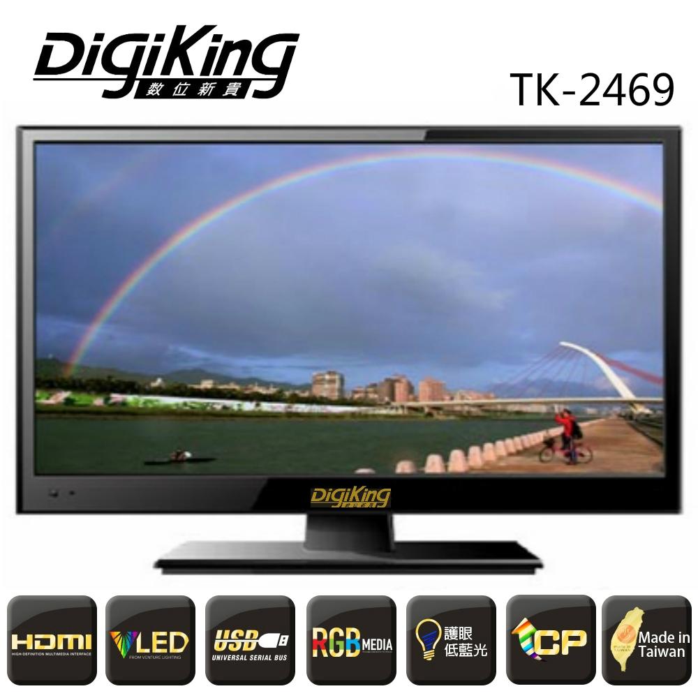福利品-DigiKing 數位新貴】24型低藍光液晶顯示器+類比視訊盒 TK-2469 @ Y!購物
