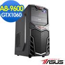 華碩A320平台[北斗騎士]A8四核GTX1060獨顯SSD電玩機