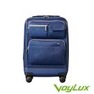 VoyLux 伯勒仕-Vantage系列21吋軟硬殼登機箱-藍色3588119
