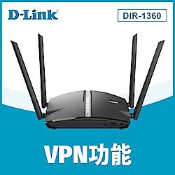 D-Link友訊 AC1300 Wi-Fi Mesh Gigabit MUMIMO 無線路