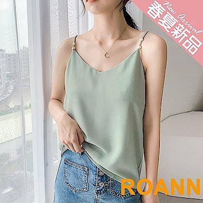 百搭款V領小珠珠裝飾細肩帶背心 (共四色)-ROANN