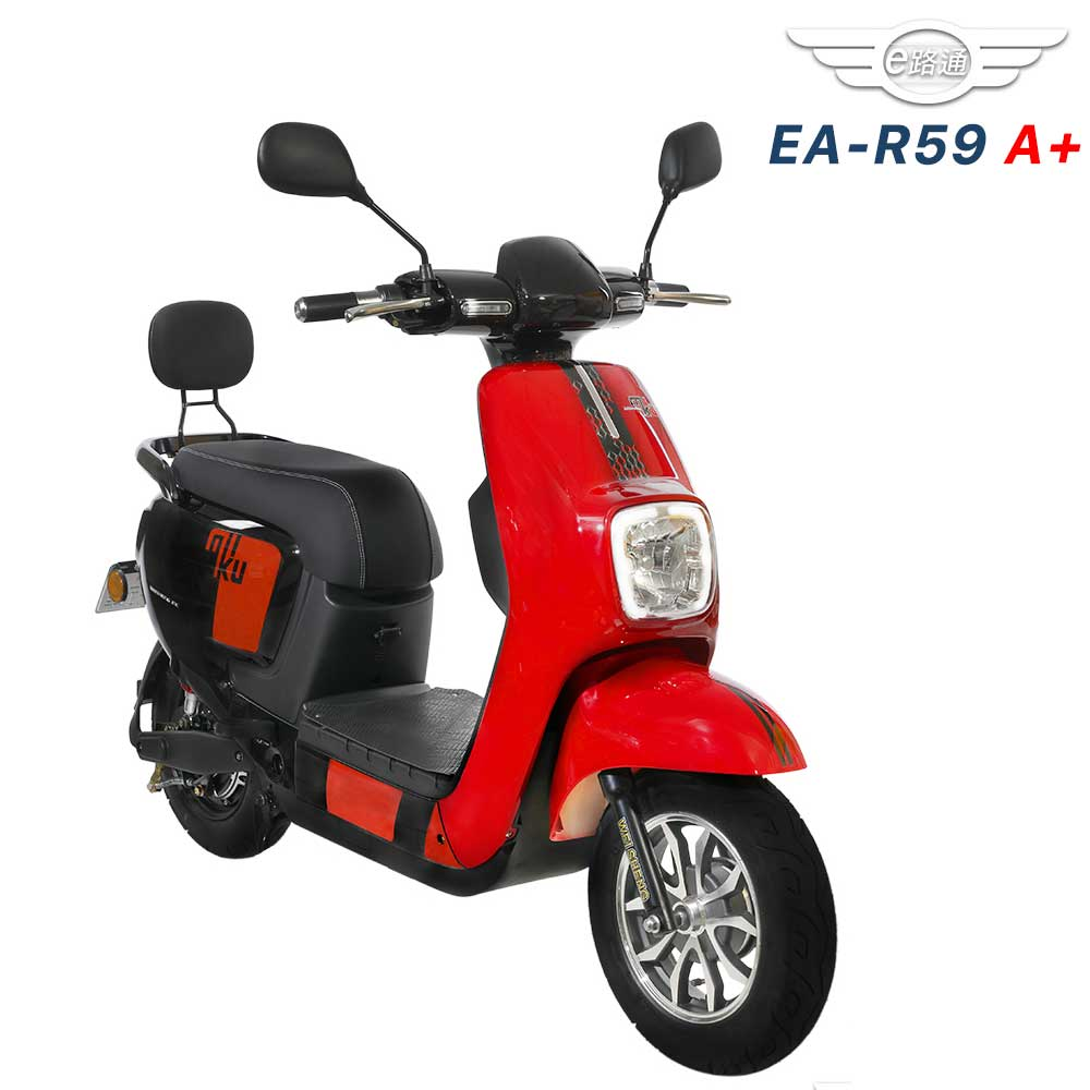 【e路通】EA-R59 A+ 酷樂 48V鋰電池 前後鼓煞車 電動車(電動自行車)