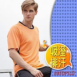 瑞多仕 男 WINCOOL 彈性針織圓領短袖排汗休閒衣_DB8862 粉金桔/黑