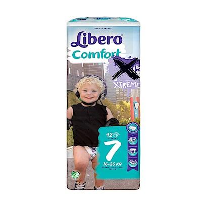 麗貝樂 嬰兒紙尿褲-極限版7號(XXL-42片x4包  限量設計款)