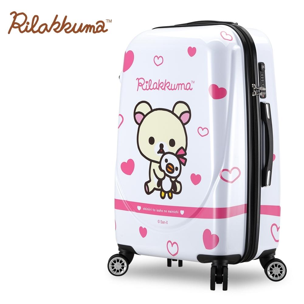 Rilakkuma拉拉熊 夢幻樂園 25吋超輕量鏡面行李箱(夢幻花園-粉)