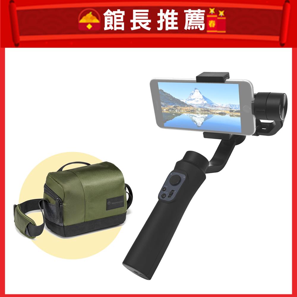 Weifeng 偉峰 Wi-310 手機穩定器+Manfrotto 街頭玩家微單眼肩背包