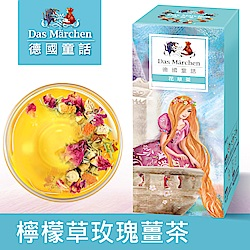 德國童話 檸檬草玫瑰薑茶(90g/盒)