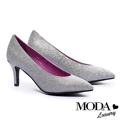 高跟鞋 MODA Luxury 摩登時髦奢華金蔥尖頭美型高跟鞋-銀