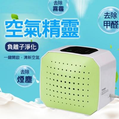 [時時樂限定]空氣精靈負離子空氣清淨機 BKAR1078