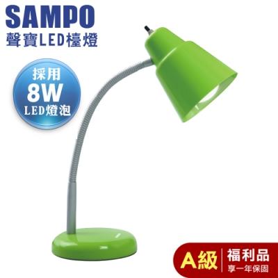 (福利品A級) SAMPO聲寶復古造型LED檯燈 LH-U1605EL