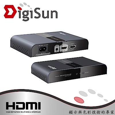 DigiSun EH340 HDMI 電力線影音訊號延長器 傳輸距離:300公尺