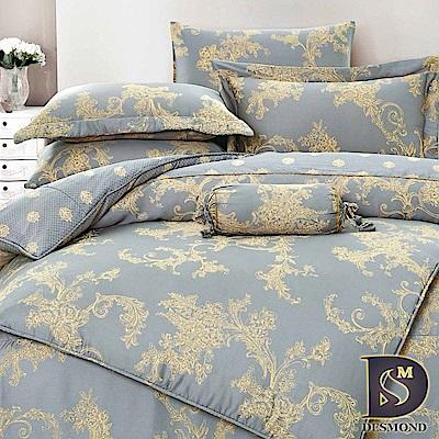 DESMOND岱思夢特大100天絲全鋪棉床包兩用被四件組碧翠絲
