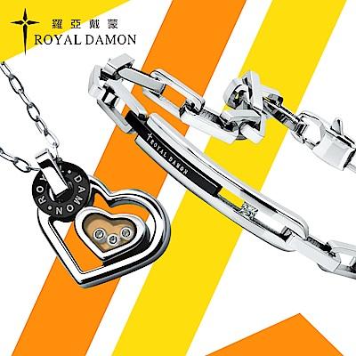 Royal Damon 專櫃白鋼珠寶 結帳1212元