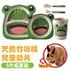 VOSUN 健康環保抗菌天然竹纖維餐具5件套裝組(餐盤.碗杯.湯匙叉)_小青蛙 product thumbnail 1