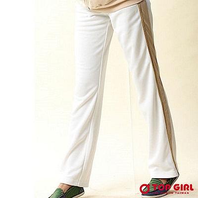【TOP GIRL】極簡時尚針平織長褲-米白色