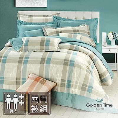 GOLDEN-TIME-清爽格紋-綠-精梳棉-特大四件式兩用被床包組
