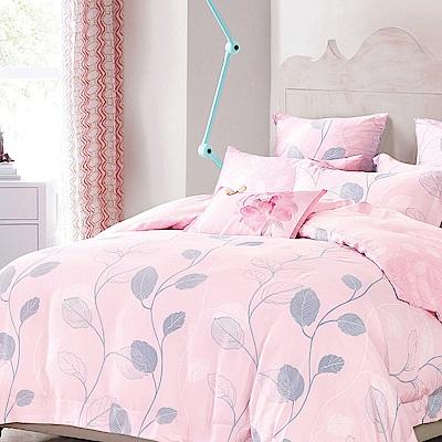 DESMOND岱思夢 加大 天絲床包枕套三件組(3M專利吸濕排汗技術) 俏皮青春-粉