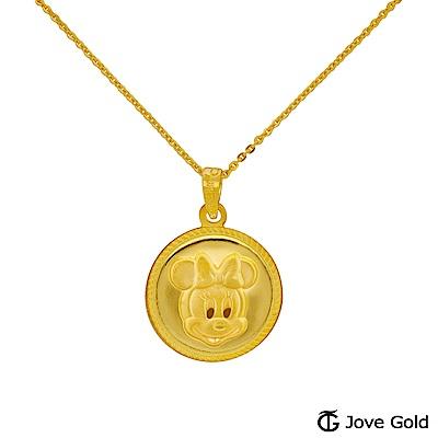 Disney迪士尼系列金飾 黃金墜子-圓圓米妮款 送項鍊