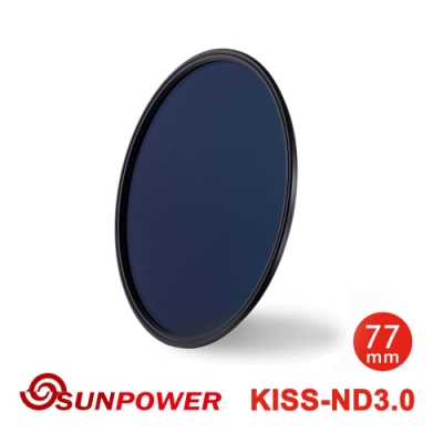 SUNPOWER KISS ND3.0 磁吸式鏡片/ 77mm
