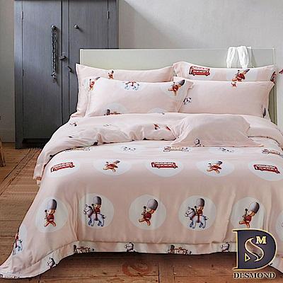 DESMOND岱思夢 雙人 100%天絲八件式床罩組 TENCEL 時空騎士