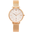 FOSSIL 優雅風米蘭帶款手錶(ES4352)-銀面X玫瑰金/36mm