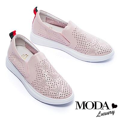 休閒鞋 MODA Luxury 蝴蝶沖孔造型全真皮厚底休閒鞋-粉