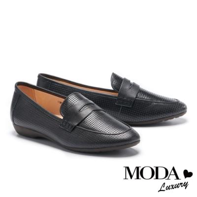 低跟鞋 MODA Luxury 簡約質感沖孔全真皮便仕樂福低跟鞋-黑