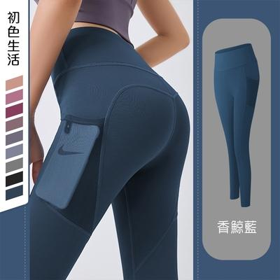 初色生活  網紗口袋緊身瑜珈褲-共9色-(M-2XL可選)