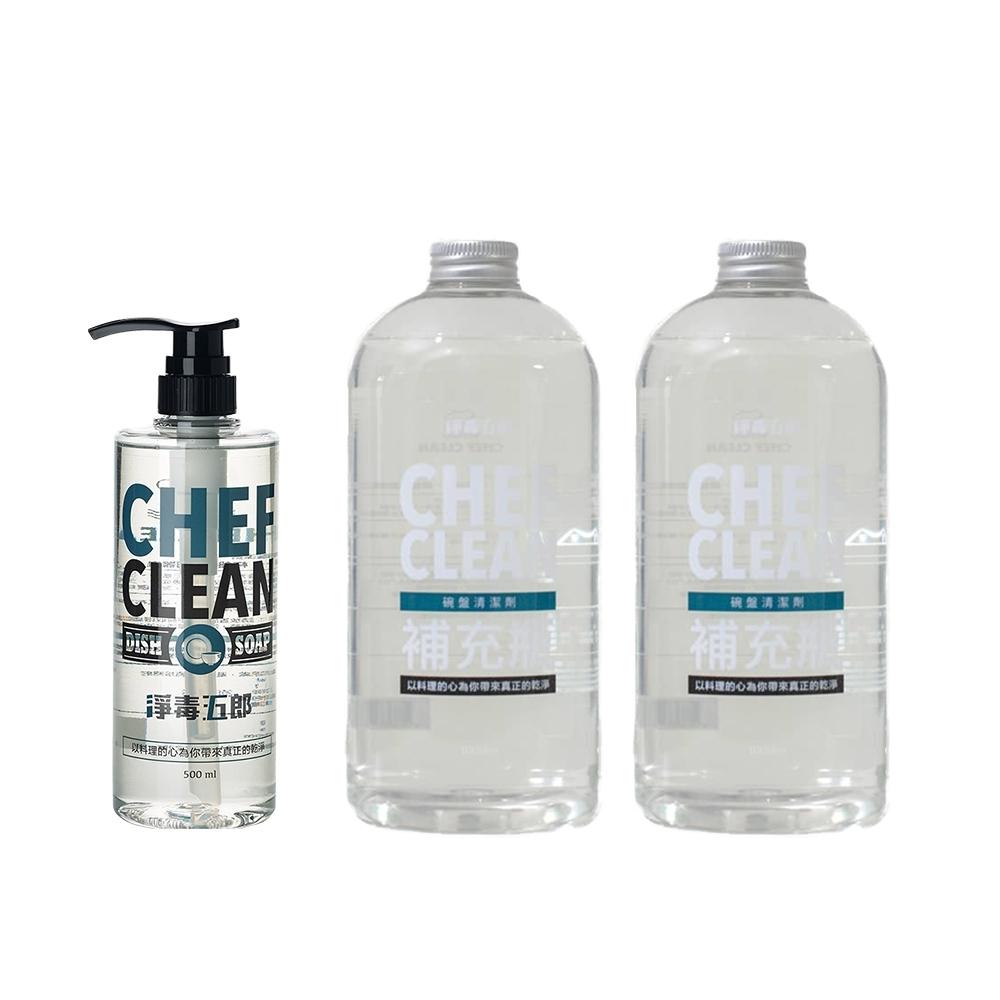 淨毒五郎 Chef Clean 碗盤清潔劑500ml+補充瓶2入