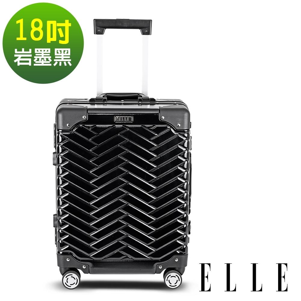福利品 ELLE CHOCOLATE經典鋁框系列-18吋霧面ABS+PC行李箱- 岩墨黑