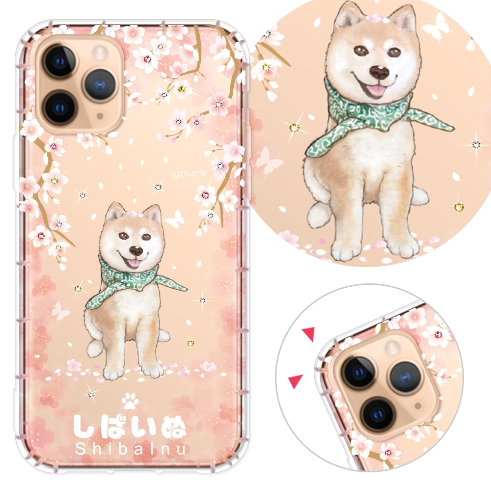YOURS APPLE iPhone 11 Pro 5.8吋 奧地利彩鑽防摔手機殼-柴犬