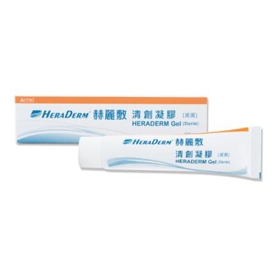 赫麗敷 HERADERM 清創凝膠(滅菌)(40g/支)