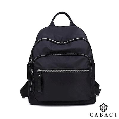CABACI 輕巧尼龍材質多隔層後背包