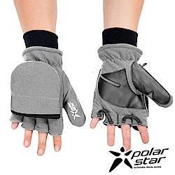 PolarStar 防風翻蓋兩用手套『灰』P18608