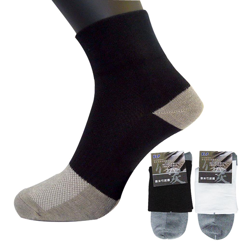 三合豐 ELF 竹炭除臭寬口無痕輕薄短襪/學生襪 -12雙