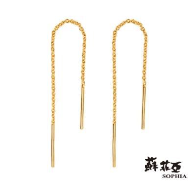 蘇菲亞SOPHIA - 流線垂墜金色純銀耳環