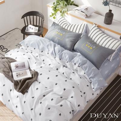 DUYAN竹漾-100%精梳棉/200織-單人床包被套三件組-多肉仙人掌 台灣製