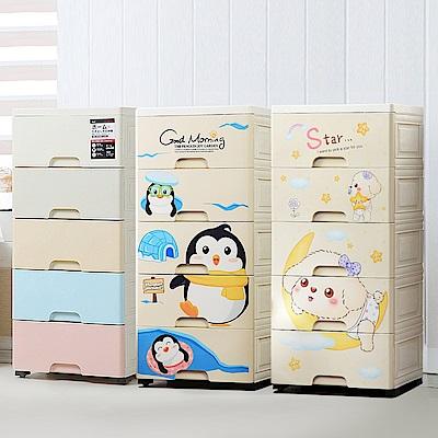 【Mr.box】38面寬 五層抽屜式附輪收納櫃(3款)